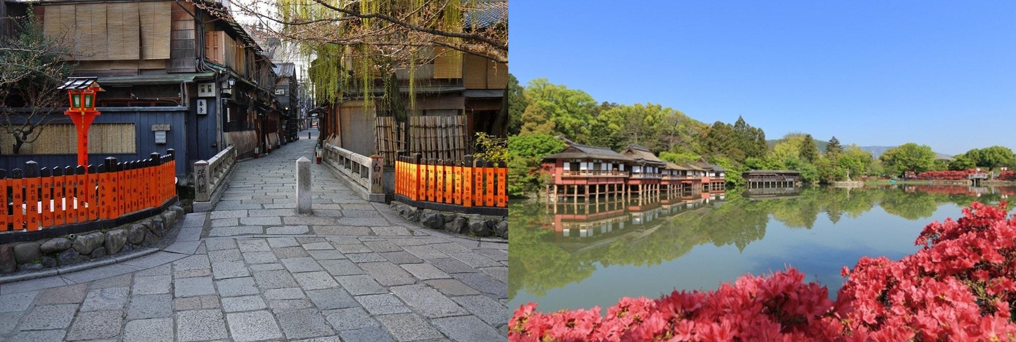 京都祇園・長岡京錦水亭画像-京都鳳焼売